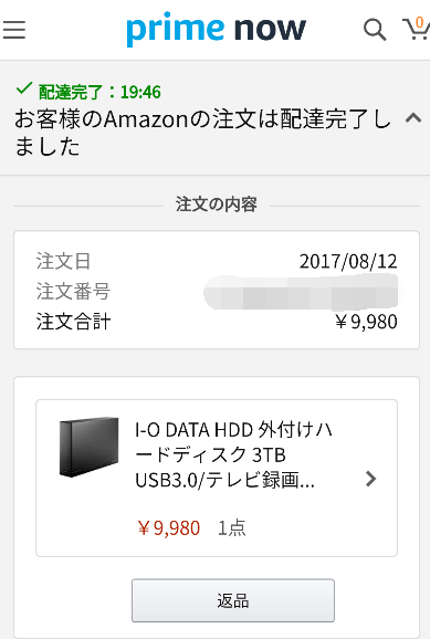 f:id:daotian105:20170813125132p:plain