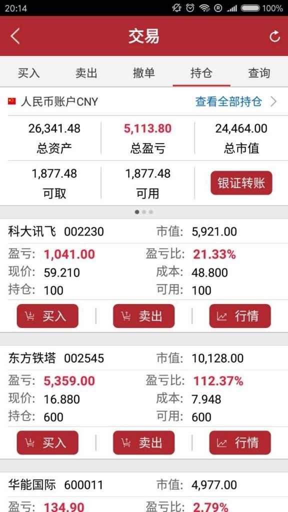 f:id:daotian105:20170825184427j:plain