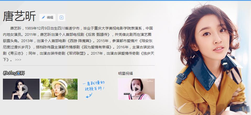 f:id:daotian105:20170902143800p:plain