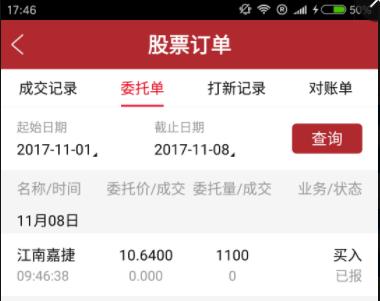 f:id:daotian105:20171108174940p:plain