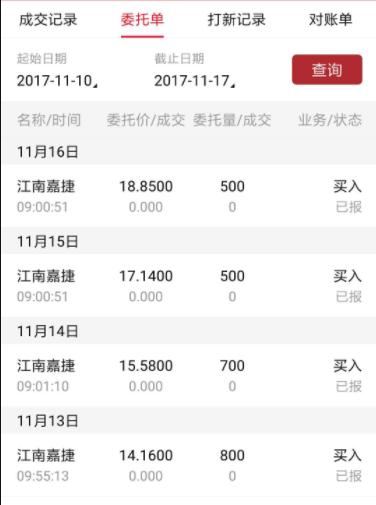 f:id:daotian105:20171117082514p:plain