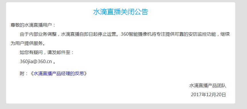 f:id:daotian105:20171221194428p:plain