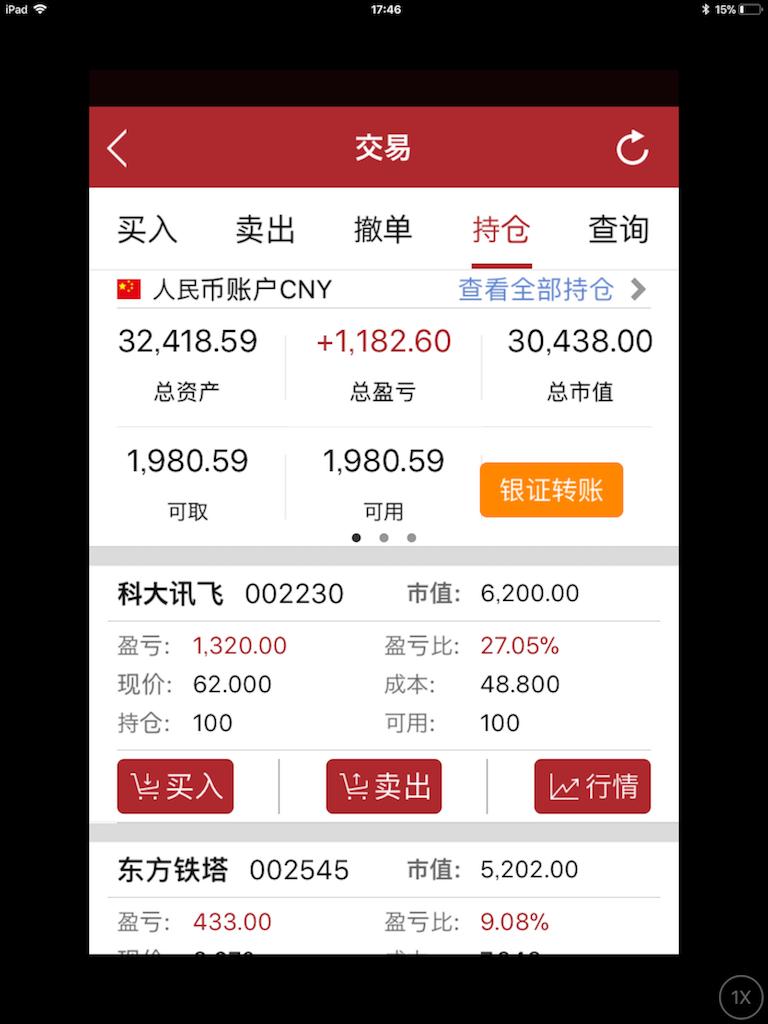 f:id:daotian105:20180103174627p:image