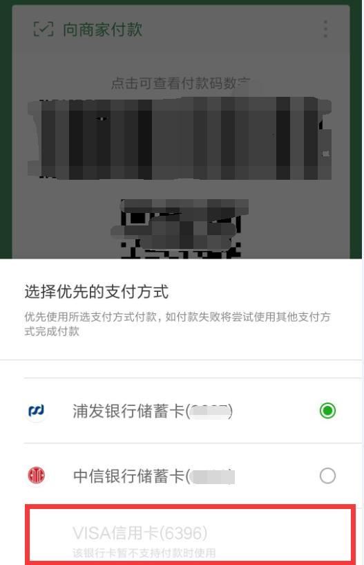 f:id:daotian105:20180119082826p:plain