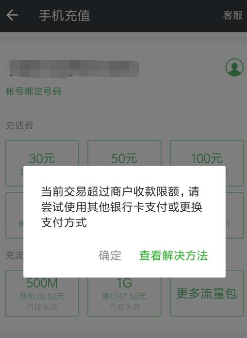 f:id:daotian105:20180119083423p:plain