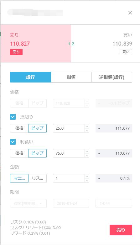 f:id:daotian105:20180123144426p:plain