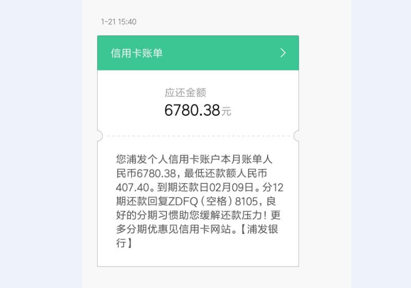 f:id:daotian105:20180125175916p:plain