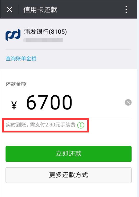 f:id:daotian105:20180125180611p:plain