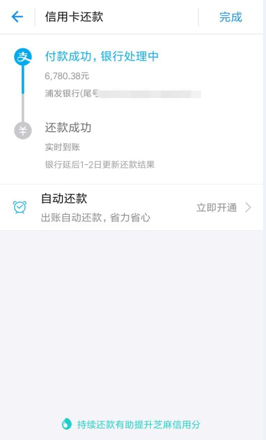 f:id:daotian105:20180125180829p:plain