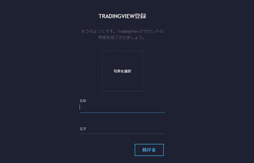 f:id:daotian105:20180125190330p:plain