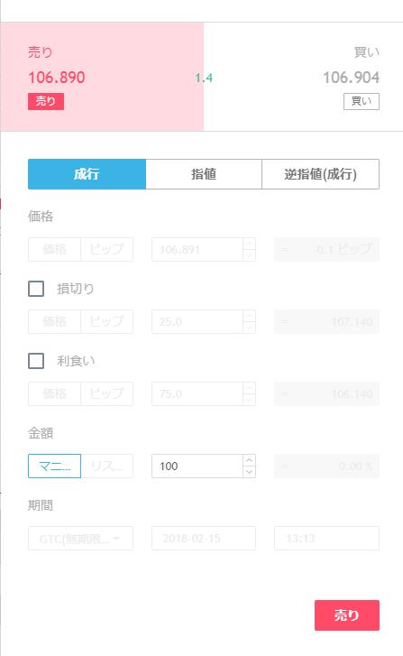 f:id:daotian105:20180214131401p:plain