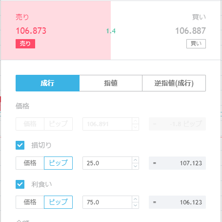 f:id:daotian105:20180214131627p:plain
