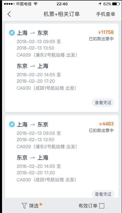 f:id:daotian105:20180220182956p:plain