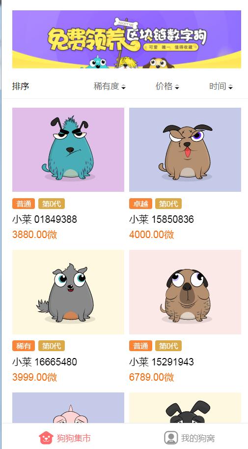 f:id:daotian105:20180320153820p:plain