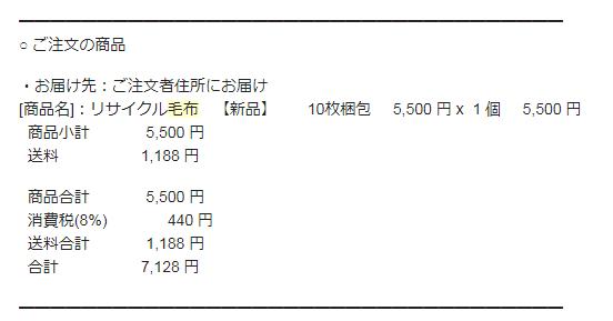 f:id:daotian105:20180331211148p:plain