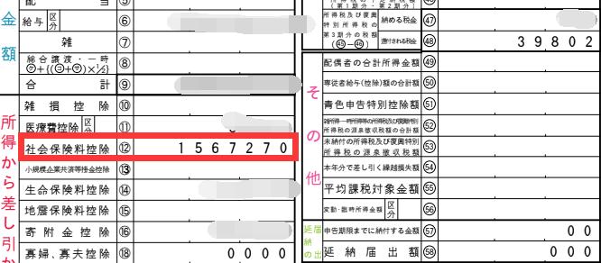 f:id:daotian105:20180331221520p:plain