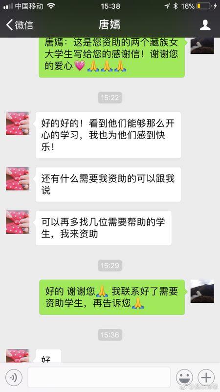 f:id:daotian105:20180409101916p:plain