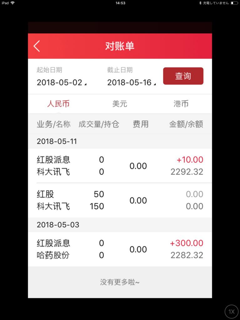 f:id:daotian105:20180516152141p:plain