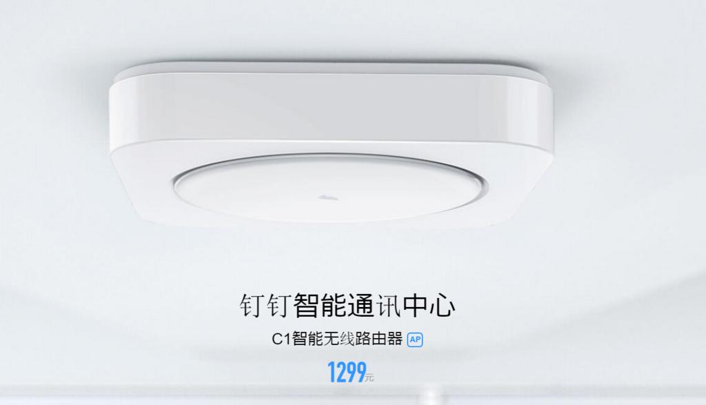 f:id:daotian105:20180530172712p:plain