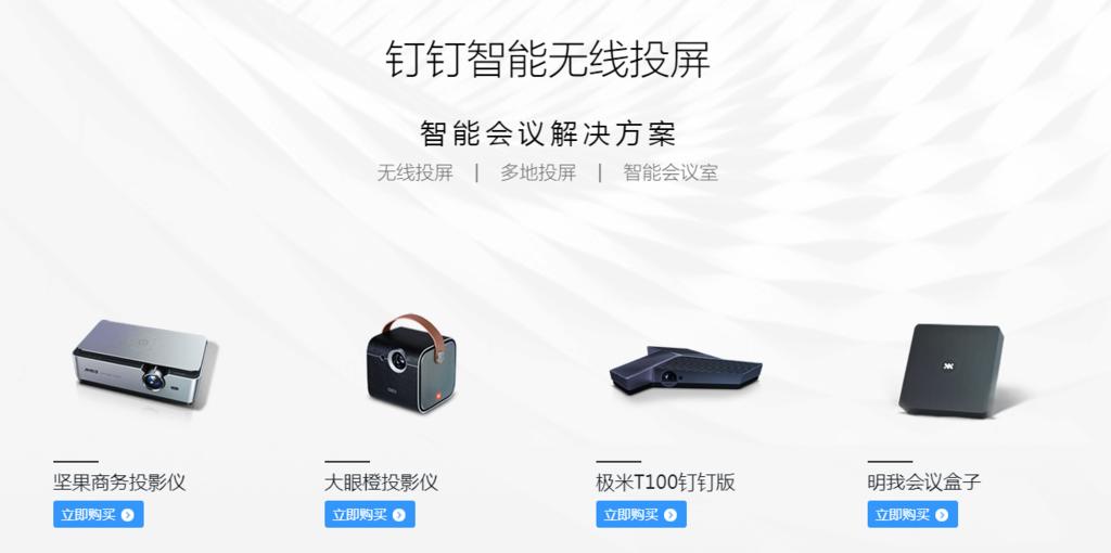 f:id:daotian105:20180530173256p:plain