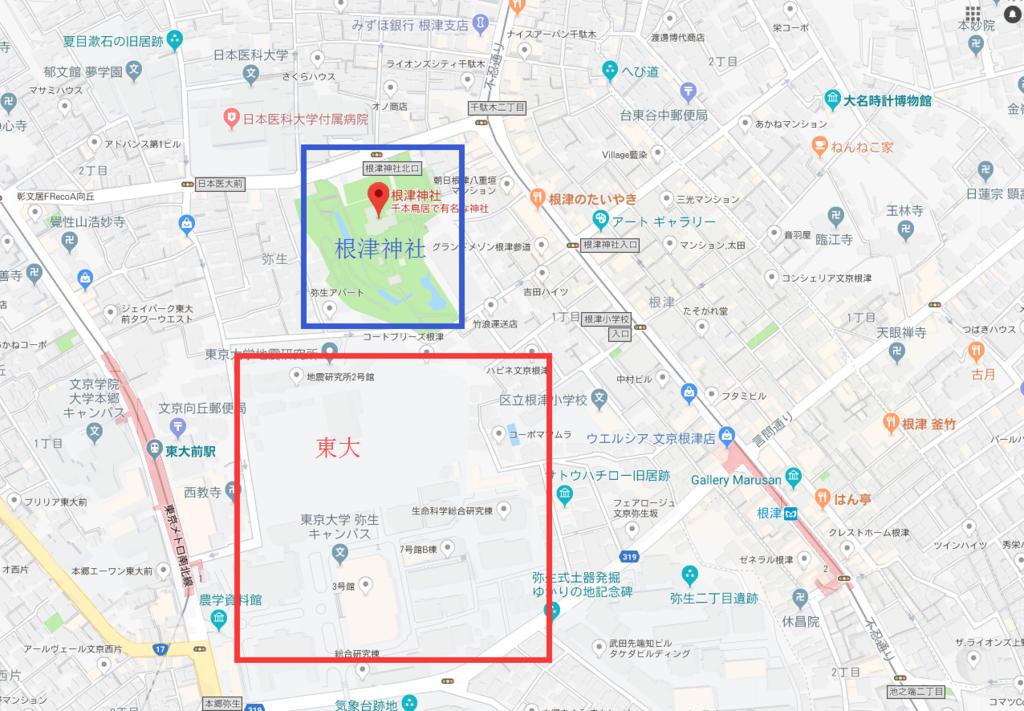 f:id:daotian105:20180609172216p:plain