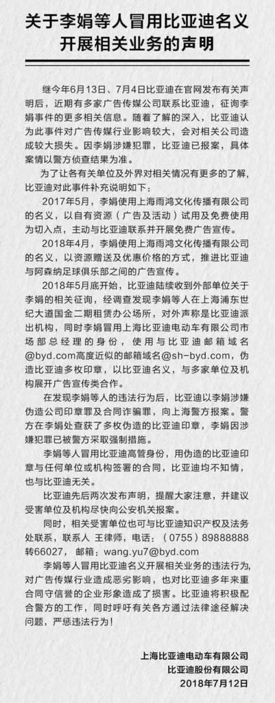 f:id:daotian105:20180717180217p:plain