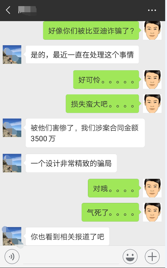 f:id:daotian105:20180914192610p:plain