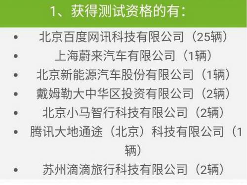 f:id:daotian105:20180926095931p:plain