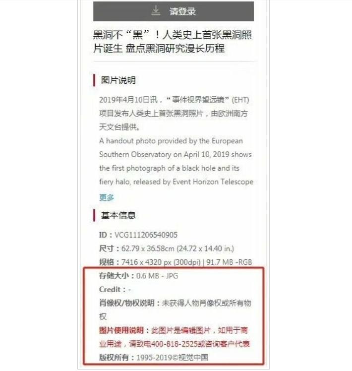 f:id:daotian105:20190412173658p:plain