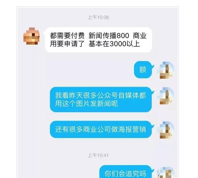 f:id:daotian105:20190412174241p:plain