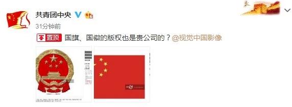 f:id:daotian105:20190412174418p:plain