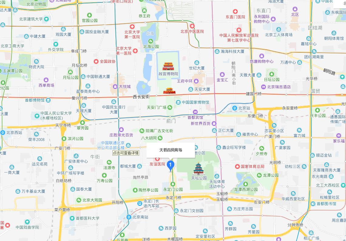 f:id:daotian105:20190621155925p:plain