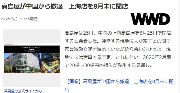 f:id:daotian105:20190626091115p:plain