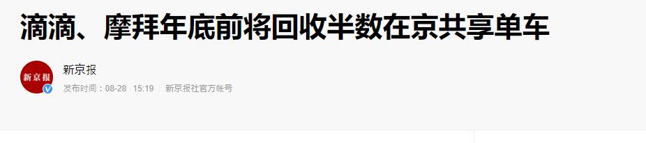 f:id:daotian105:20190828194710p:plain