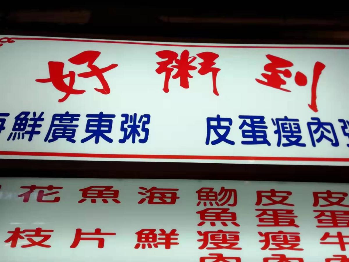 f:id:daotian105:20190917173250p:plain