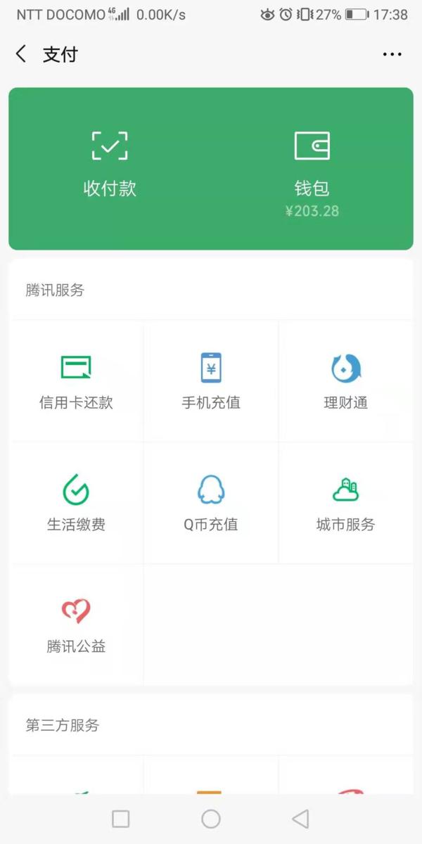 f:id:daotian105:20190920173855p:plain