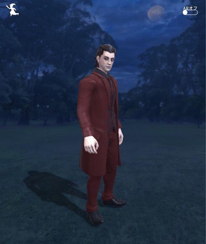 ハリー・ポッター 魔法同盟 吸血鬼