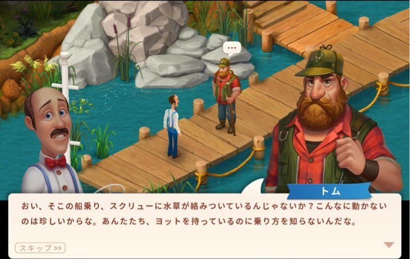 湖の家の謎の男の正体はトム