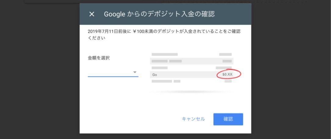 Googleアドセンス 口座登録方法