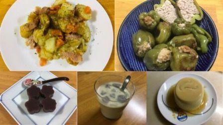 おすすめ料理ブログのレシピで作った料理の写真