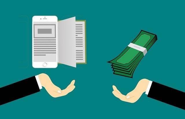 電子書籍化とお金
