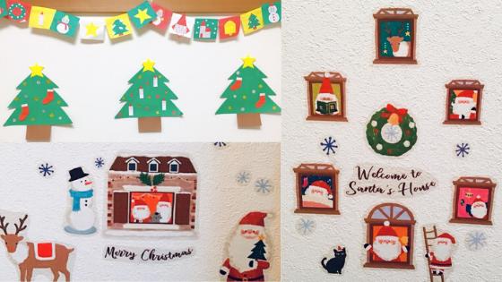 クリスマス飾り 手作りと100円ショップのシール