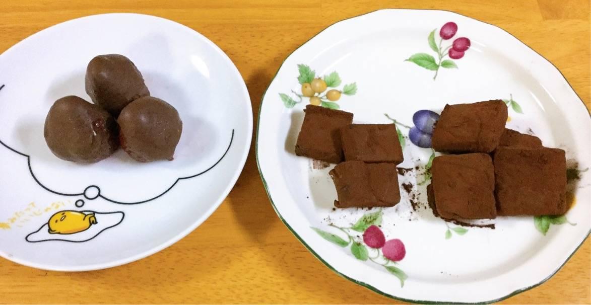 苺チョコ、生チョコ2種類の写真