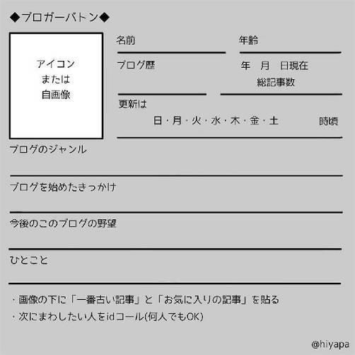 f:id:darakekaasan:20200713141830j:plain