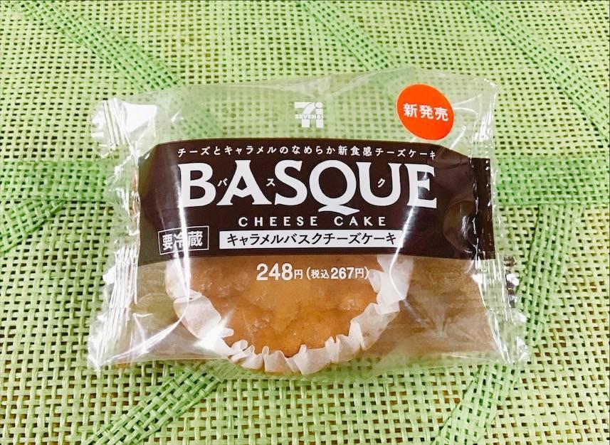 セブンイレブン「キャラメルバスクチーズケーキ」