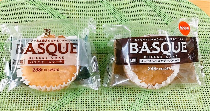 セブンイレブン「バスクチーズケーキ」と「キャラメルバスクチーズケーキ」