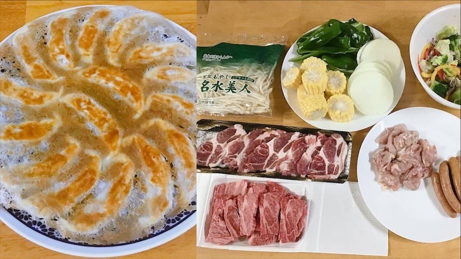 餃子とお家焼肉のスクショ