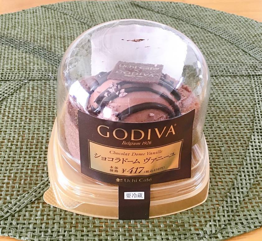 ショコラドーム