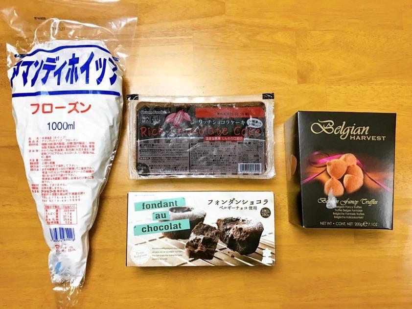 業務スーパーで購入したバレンタインプレート用の商品