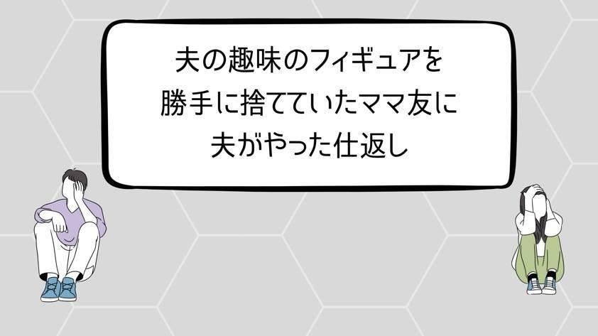 f:id:darakekaasan:20210215090404j:plain